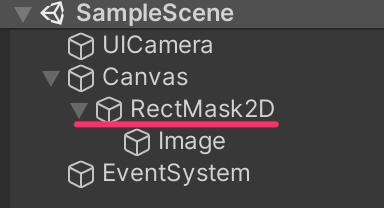 【UIデザイナー向け】uGUIでソフトマスクの作り方_1