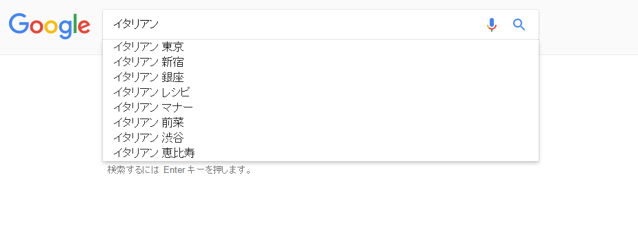Google検索窓