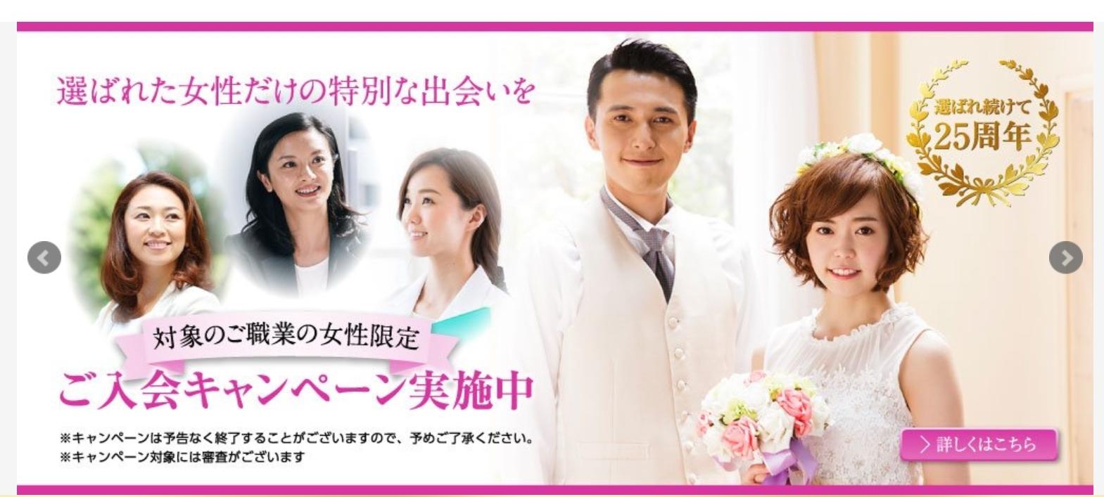 【低年収NG】婚活で会えるエグゼクティブ男性の実態ついて徹底解説 - %e5%a9%9a%e6%b4%bb