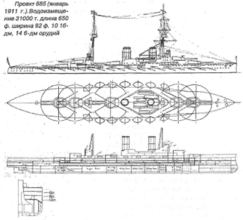 Armstrong Design 685A