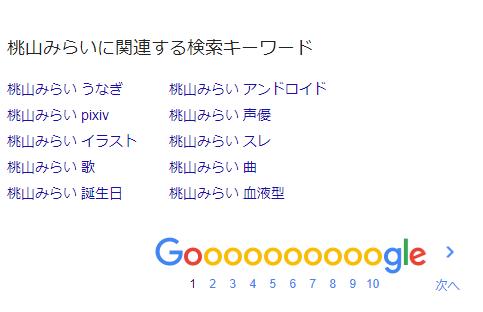 【キラッとプリ☆チャン】桃山みらいはそうなんだ可愛い 4 YouTube動画>1本 ->画像>314枚