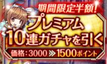 【テクロス】神姫PROJECT Gメダル550枚目【送りBANT】 [無断転載禁止]©bbspink.comYouTube動画>1本 ->画像>73枚