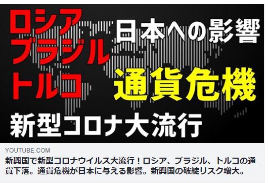 理想 国家 日本 の 条件