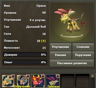 Рейнджер 90.86%, Метеос