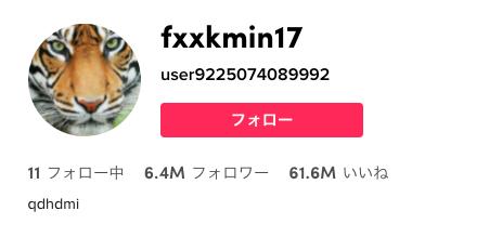 fxxkmin17