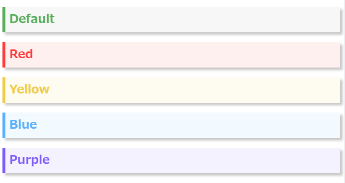 【CSS】付箋風の見出しをCSSで作ってみる!