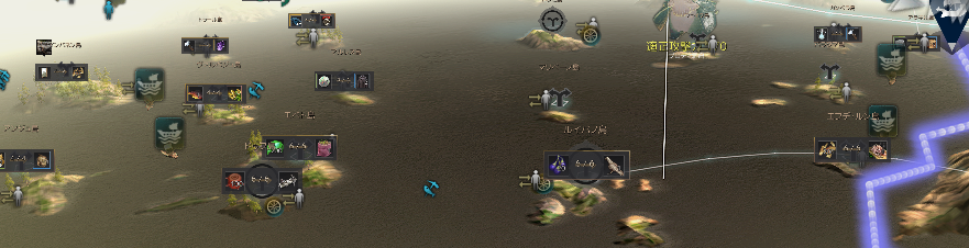 物々交換 黒い砂漠