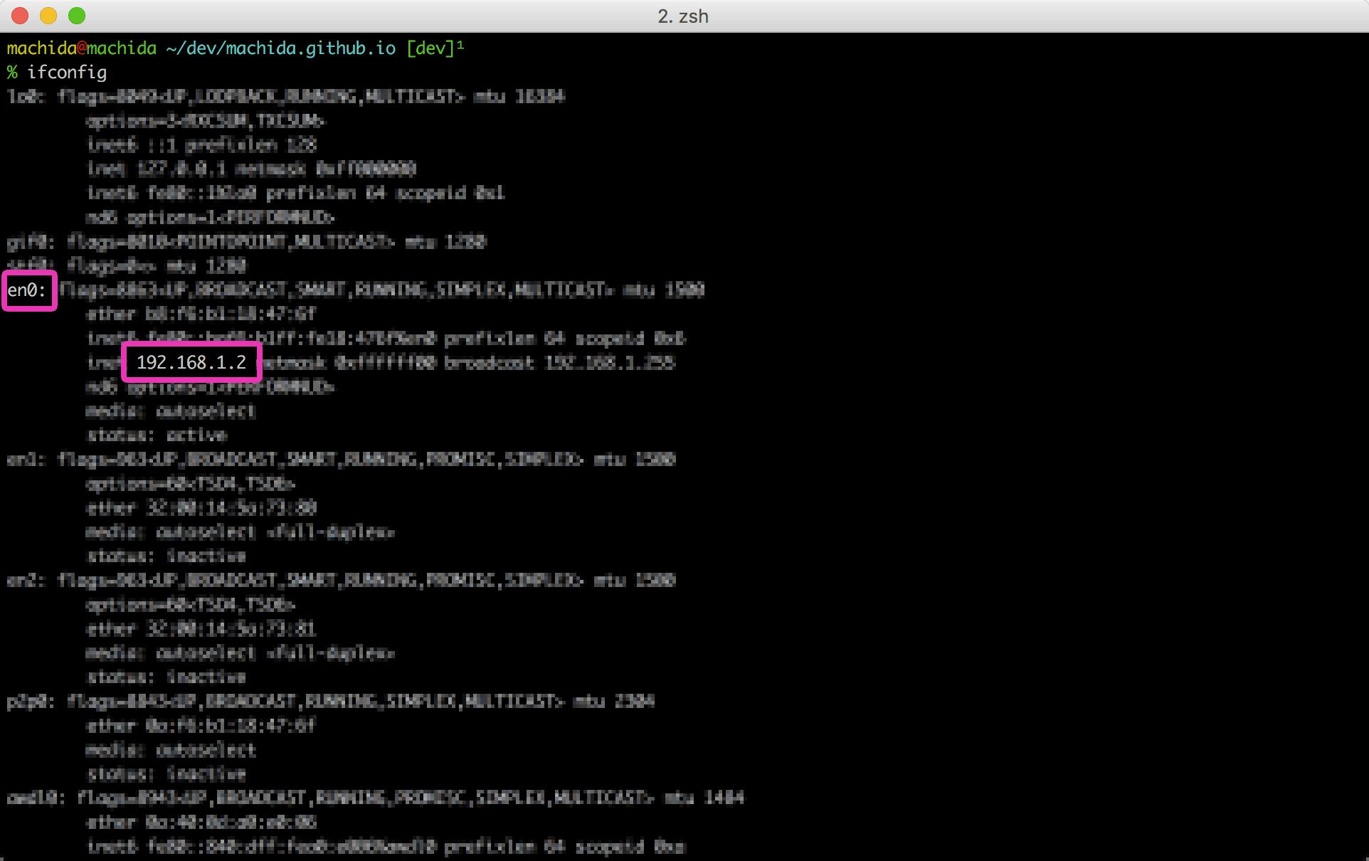 IPを調べる