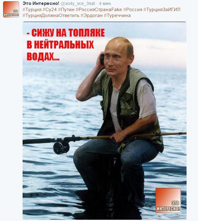 """Лавров: """"Звонка Путину от Эрдогана после сбитого самолета не было"""" - Цензор.НЕТ 8289"""