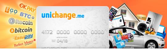 Unichange.me - Pelayanan Exchange Cepat dan Terpercaya C89cd34134310f735b68bc1d3af06493