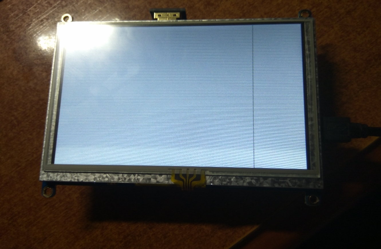 Recalbox Screen