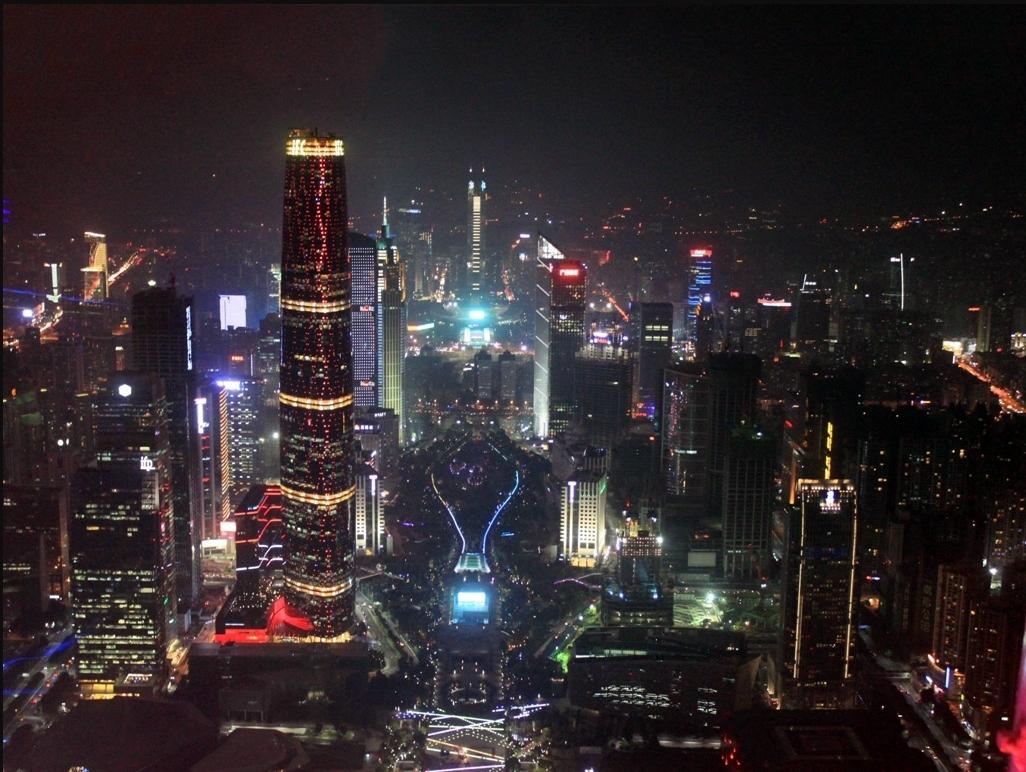Guangzhou, China : Cyberpunk
