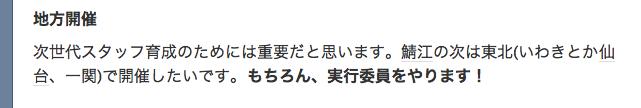 http://d.hatena.ne.jp/junesato/20081208