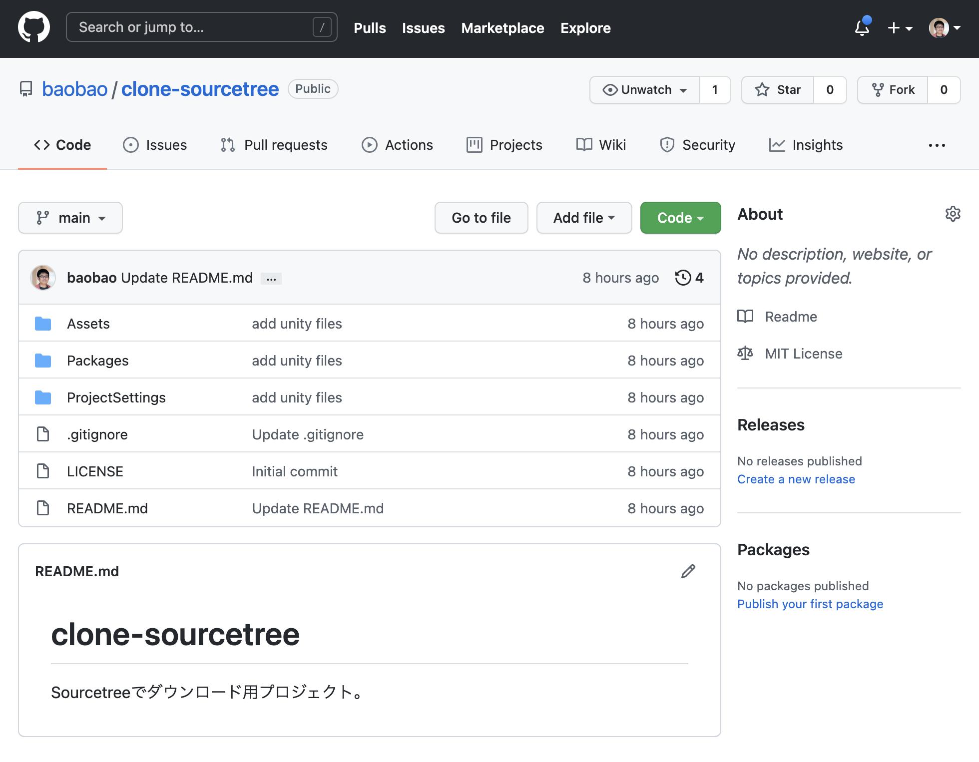 SourcetreeでUnityプロジェクトをGitHubからダウンロードする方法_0