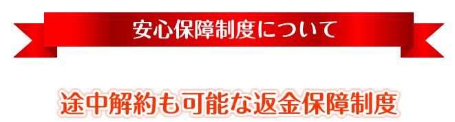 広島プルミエクリニック