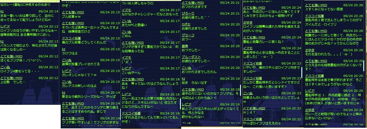 蒼海の武装商船(プライヴァティア) port44 [無断転載禁止]©2ch.net->画像>22枚