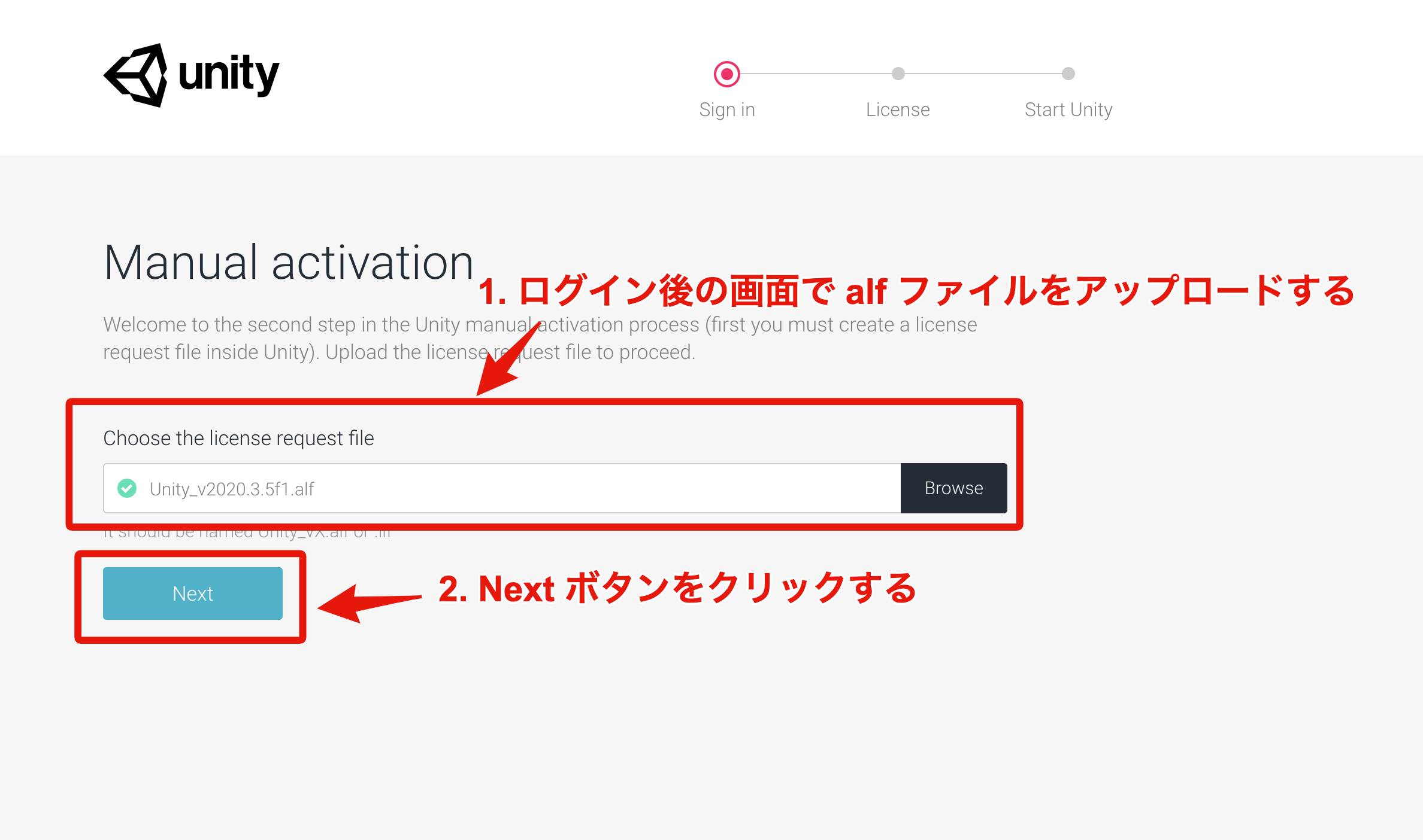 """4. <a href=""""https://license.unity3d.com"""">Unity license manual activation webpage</a> からログインして <code>alf</code> ファイルをアップロードする"""