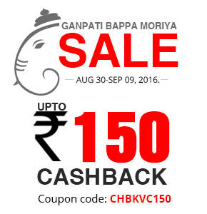 Ganesh Chaturthi Offers, Deals and Discount 2016 2