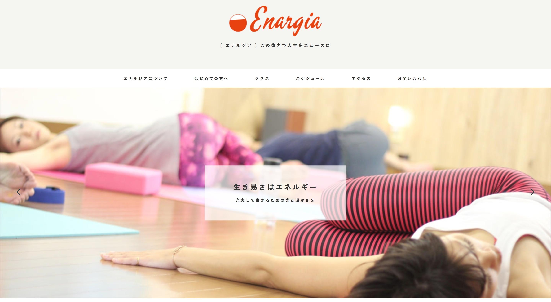 YOGA studio エナルジアの画像
