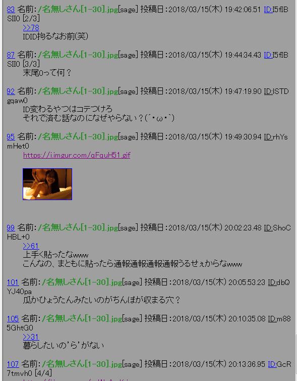 今日保存した最高の画像を転載するスレ 729 [無断転載禁止]©bbspink.comYouTube動画>4本 ->画像>951枚