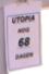 d1548da36e0c3c16356bfb2c8af7c210.png