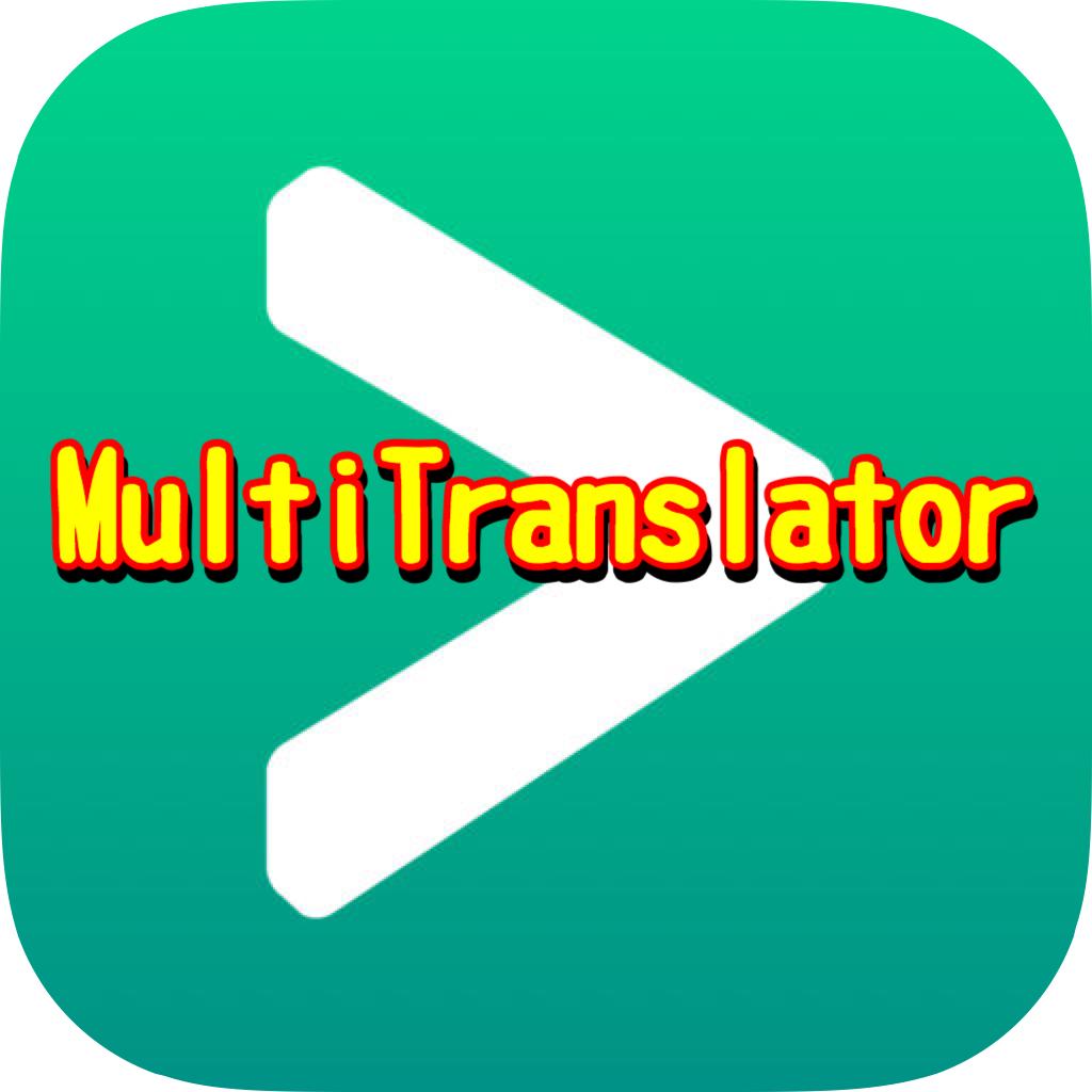 選択した文章を9か国語同時翻訳するPythonスクリプト(Microsoft