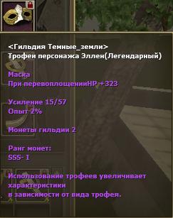 Рыцарь 90.17, метеос