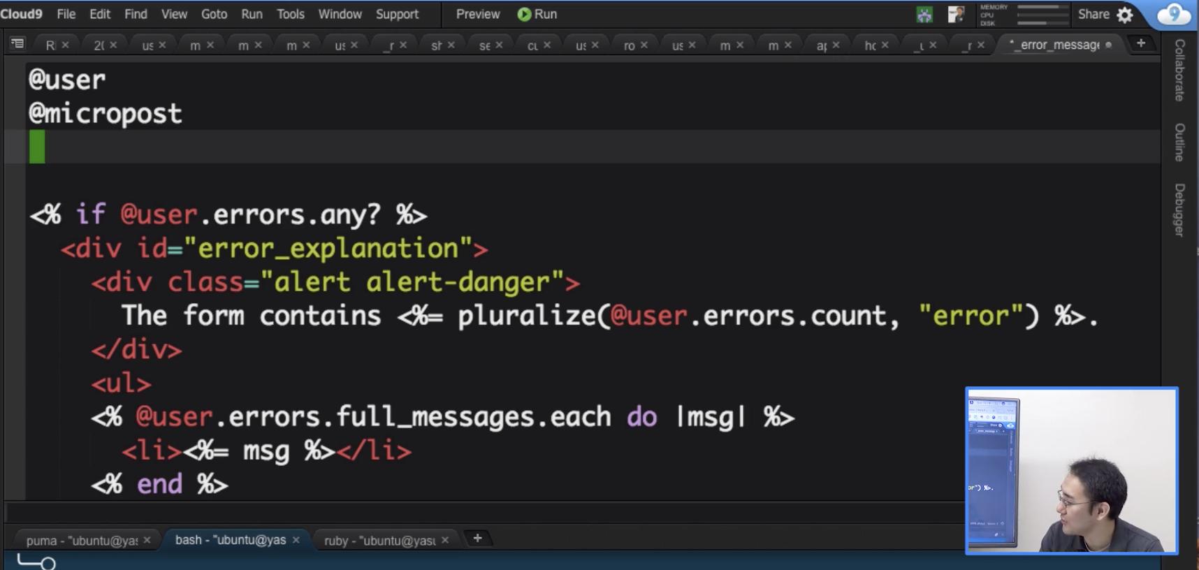 _error_messagesのリファクタリング