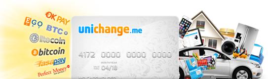 Unichange.me - Pelayanan Exchange Cepat dan Terpercaya D5f7ac117e20867627fbf60366049542