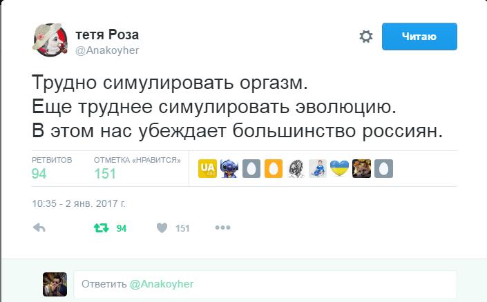Руководство НАТО отложило переговоры с Украиной по ПРО в Румынии, чтобы не провоцировать Кремль, - WSJ - Цензор.НЕТ 4087