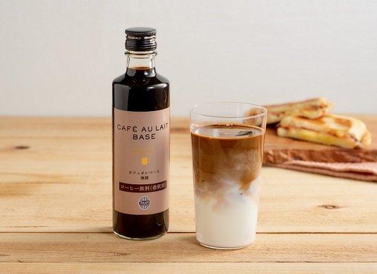 タリーズコーヒーが『Tully's Specialty カフェオレベース 275ml』を発売