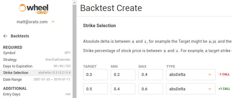 How to Backtest a Short Calendar Diagonal Spread