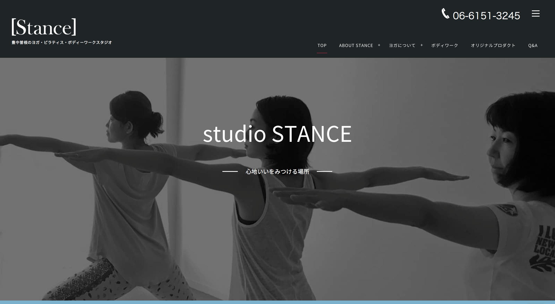 STANCEの画像