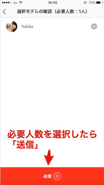 https://gyazo.com/dbaf9bc1656f0554317ec22c48cbd22d