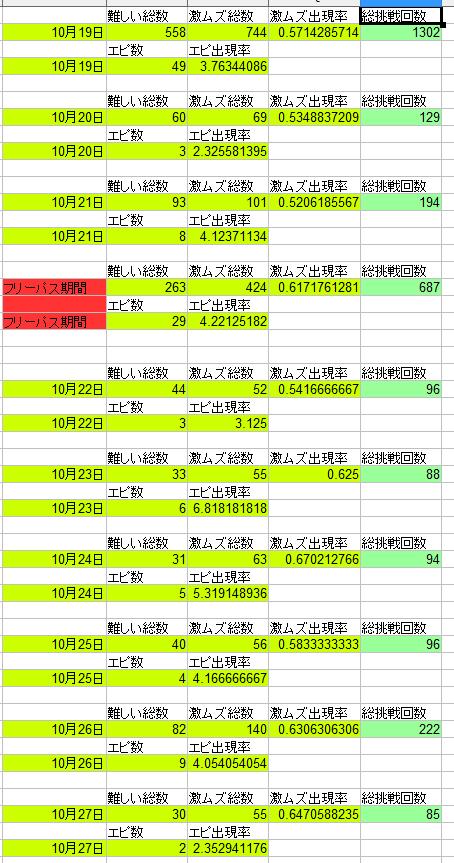 ScreenShot2011_0721_212729210.jpg