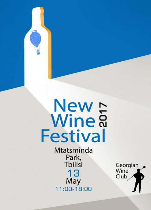 Tbilisis New Wine Festival Scheduled For May 13