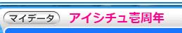 かんぱに☆ガールズ 3548社目 [無断転載禁止]©2ch.netYouTube動画>2本 ->画像>160枚