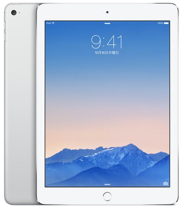 2014年10月対決 Nexus9(425g) vs iPad Air2(437g) 4