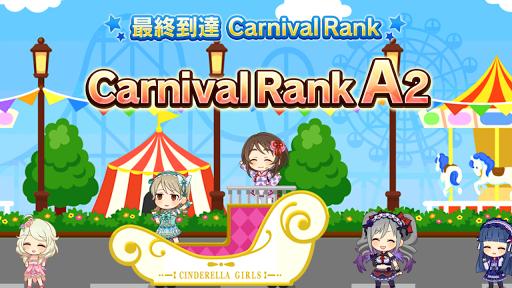 [スクリーンショット]Carnival Rank A2