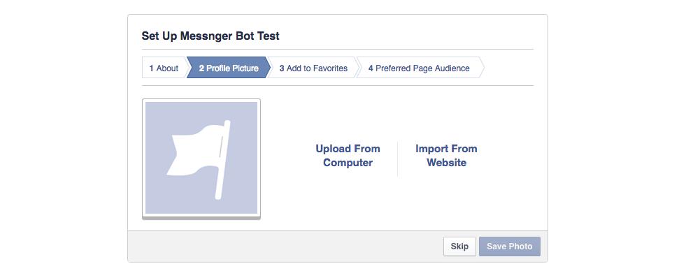 Facebook Page アイコン選択