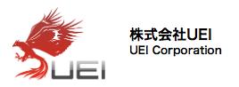 株式会社UEI