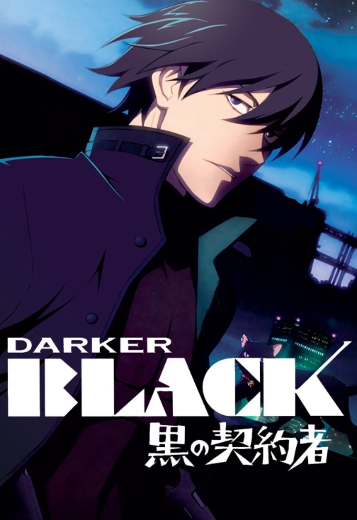 Darker than Black – Online Subtitrat In Romana