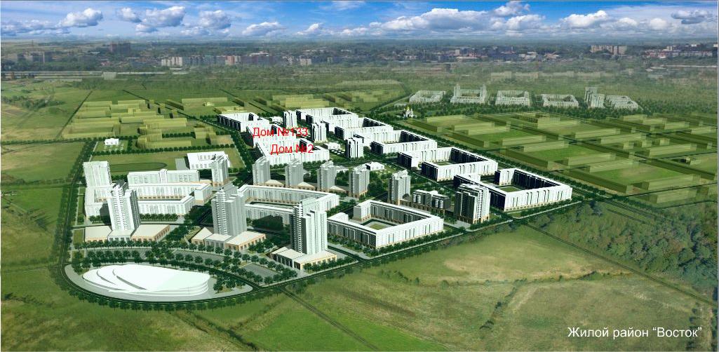 Схема района с отметками домов