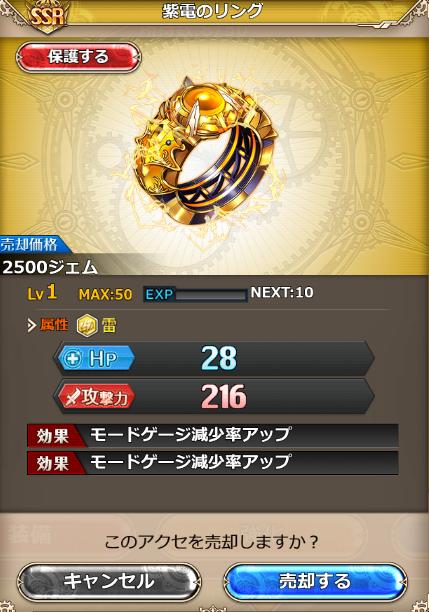 【テクロス】神姫PROJECT Gメダル709枚目【サタンクロースとアクセクエ】 [無断転載禁止]©bbspink.comYouTube動画>1本 ->画像>68枚