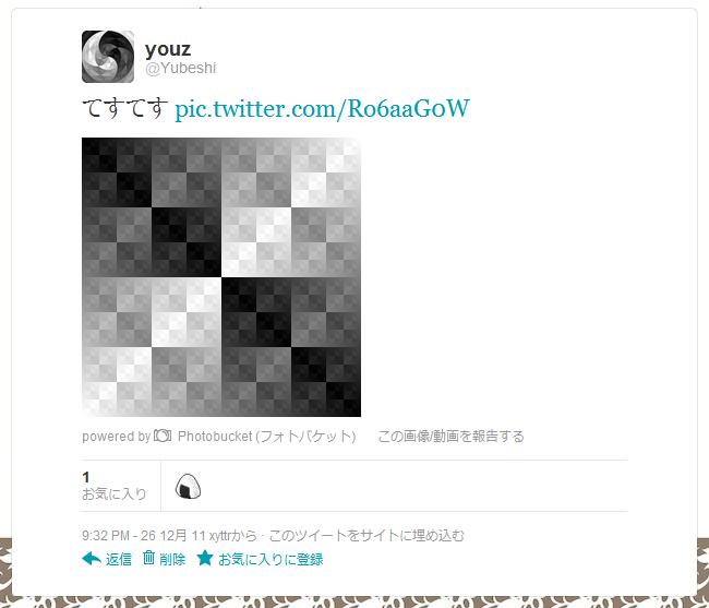 http://gyazo.com/e80dbf64a31d31055ac9428682a307d7.png