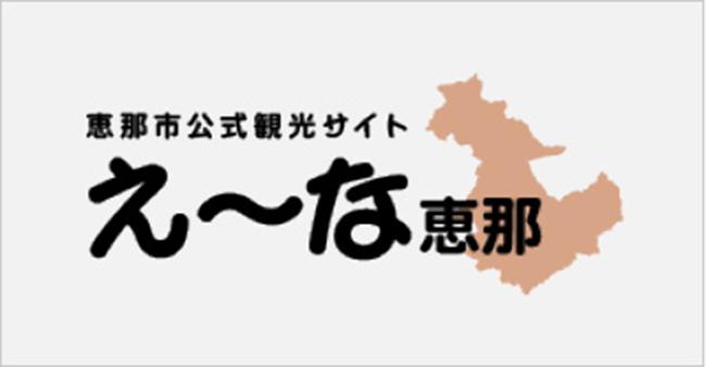 観光協会のロゴ