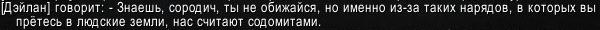 ec20b5475a1690eb552a4b1834fe1975.png