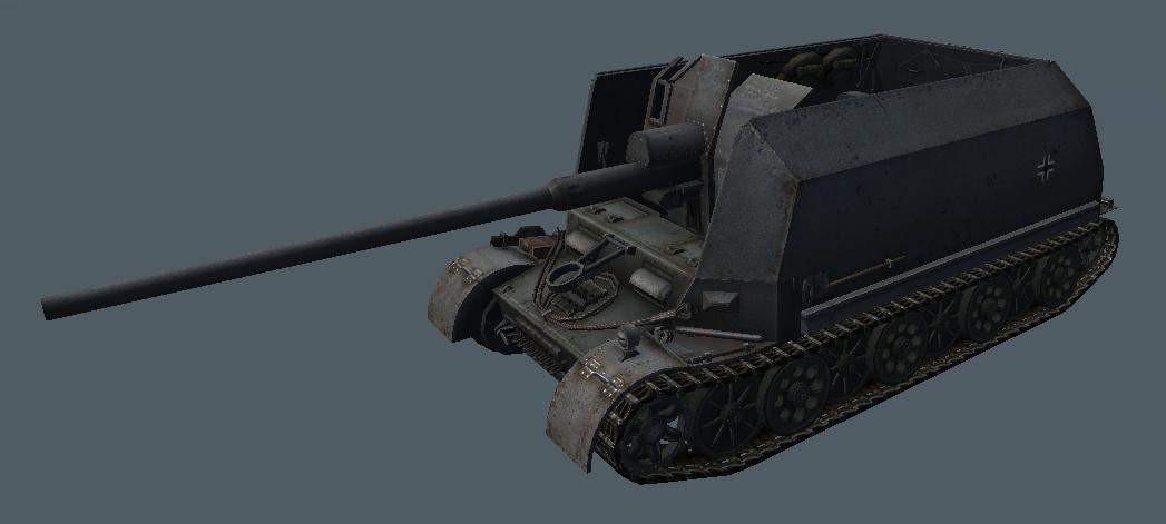 ПТ-САУ немцев - 2 ветка