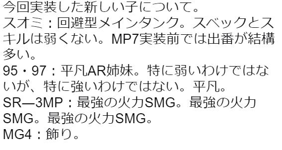 【少女前線】ドールズフロントラインPart48【ドルフロ】 YouTube動画>1本 ->画像>118枚