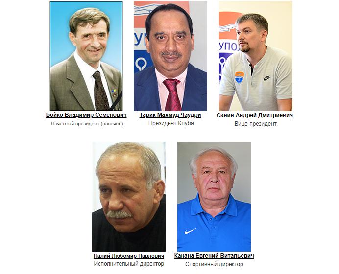 Уроженец Пакистана получил ФК Мариуполь в наследство от Бойко - изображение 1